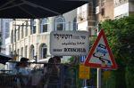 Tel-Aviv_RondoneR7