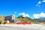 Tibet_RondoneR13